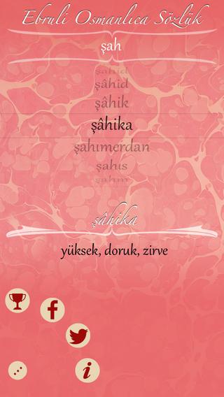 Ebruli Osmanlıca Sözlük