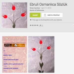 ebruli_android
